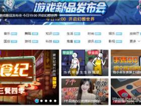 B站精准引流布局:搜索流量+站内推荐,经验分享!