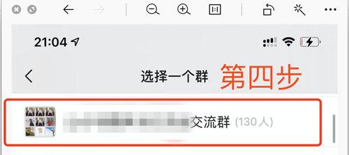 微信8.0更新如何批量给好友打标签?