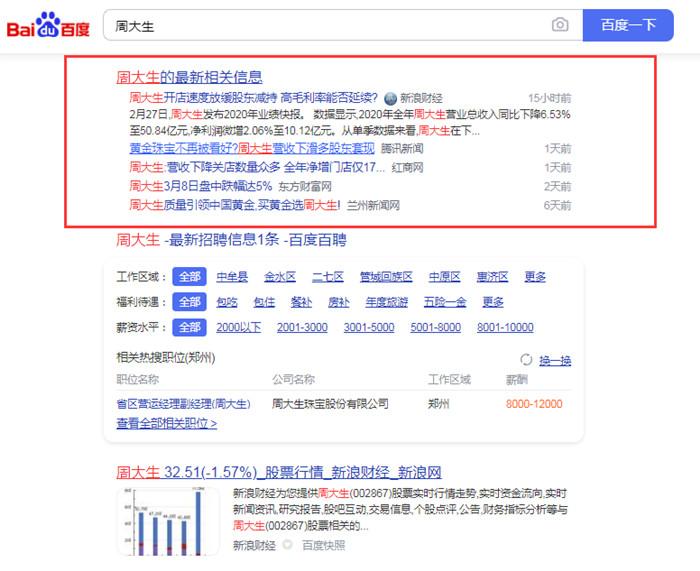 3种非常有效的网站推广方法(亲测)